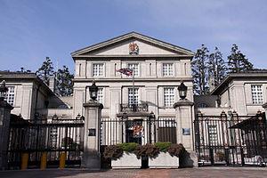 British Embassy, Tokyo - Image: British Embassy in Tokyo