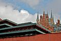 British Library and St Pancras, London.jpg