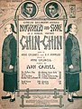 Broadway Chin-Chin poster 1914-15.jpg