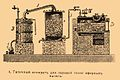 Brockhaus and Efron Encyclopedic Dictionary b81 207-4.jpg