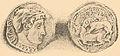 Brockhaus and Efron Jewish Encyclopedia e1 771-0.jpg