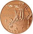 Bronze Franklin Mint Boston Tea Party Bicentennial 1973 (866996487).jpg