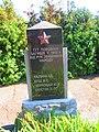 Brotherhood grave of victims of fascism. Luman Zmiiv Rayon1.jpg