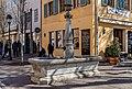 Brunnen vor Bertholdstraße 26 (Freiburg im Breisgau) jm61620 ji.jpg