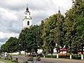 Budslaŭ, Belarus - panoramio (1).jpg