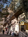 Building on 4 Jafar Jabbarly Street.jpg