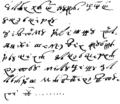 Bukvar staroslovenskoga jezika page 67 a.png