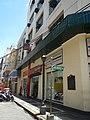 Burke Building, Escolta, Manila (Escolta side).jpg