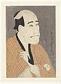 Busteportret van Arashi Ryuzo-Rijksmuseum RP-P-1956-587.jpeg