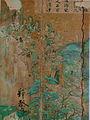 Byodoin Wall Painting JYOHIN GESYOU NorthDoor.JPG