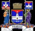 COA Rakovica (big).png