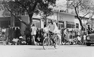 Timeline of Ouagadougou - View of Ouagadougou, 1970s