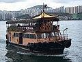CORAL SEA 18A Sai Wan Ho to Lei Yue Mun(Sam Ka Tsuen) 04-07-2019.jpg