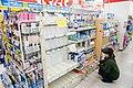 COVID-19 Panic Buying (50114816426).jpg