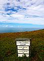Cabo da Roca - Portugal - 2 - by LAMV.JPG