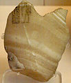CalciteVesselFragmentNameOfSekhemibPerenmmat-BritishMuseum-August21-08.jpg