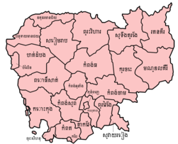 Cambodia provinces khmer.png