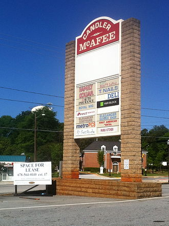 Candler-McAfee, Georgia - Candler-McAfee strip mall with water tower in background