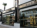Cannes - GUCCI - panoramio.jpg
