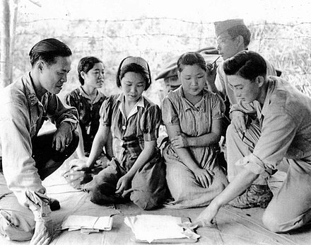 Comfort women caught and interrogated by the US army in Myitkyina (August 14, 1944) Captured comfort women in Myitkyina on August 14 in 1944.jpg