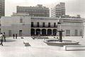 Caracas Plaza El Venezolano 1970 002.jpg