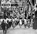 Central Arcade in Itami, Hyogo (1955).jpg