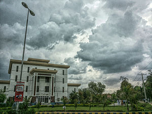 Sargodha - Image: Central Library of University of Sargodha