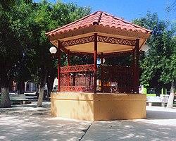 Centro en Valle de Zaragoza.jpg