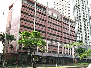 Centro Escolar University Makati - Centro Escolar University's campus in Makati City