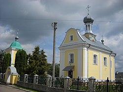 Cerkiew św. Mikołaja we Włodzimierzu Wołyńskim.JPG