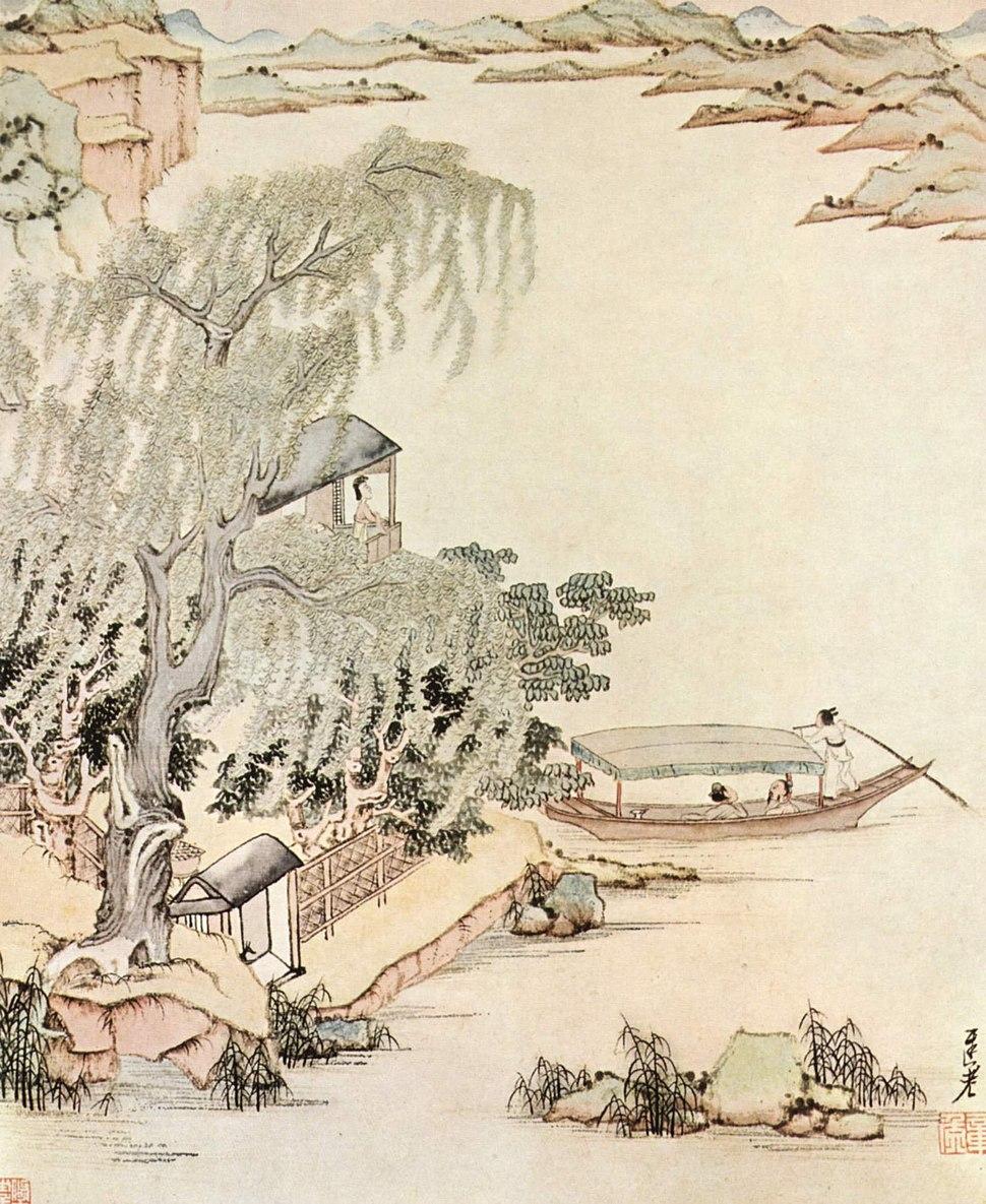 Ch'en Hung-shou 001