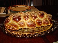 Challah Bread Six Braid 1.JPG