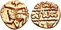 Chalukyas of Kalyana (Western Chalukyas) Possibly King Somesvara IV Chalukya. 1181-4 1189.jpg