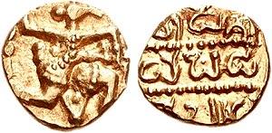 Someshvara IV - Image: Chalukyas of Kalyana (Western Chalukyas) Possibly King Somesvara IV Chalukya. 1181 4 1189