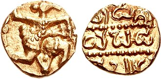 "Western Chalukya Empire - Coin of the Chalukyas of Kalyana (Western Chalukyas). King Somesvara IV (1181-4/1189). Garuda, with prominent beak, running right / ""Dapaga dapasa Murari(?)"" in Kannada in three lines divided by pelleted lines."