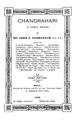 Chandrahari.pdf