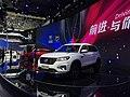 Changan CS75 facelift Beijing Auto Show.jpg