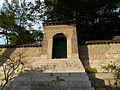 Changdeokgung Palace Oct 2014 081.JPG