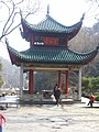 Changsha PICT1404 (1372542035).jpg