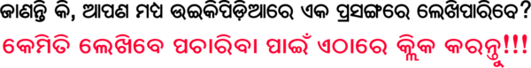 Chatasabha banner.png