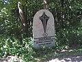 Chełmiec (droga krzyżowa).JPG