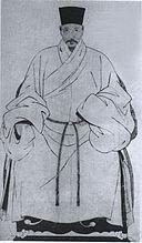 Chen Baisha.jpeg