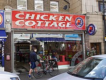 Chicken Cottage, North End Road, Fulham, London 01.jpg
