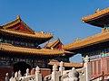 China 13 14 1230121.jpg