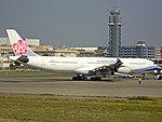 China Airlines Airbus A343 B-18807 @ TPE RCTP.jpg