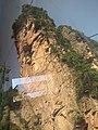 China IMG 3352 (29625759362).jpg