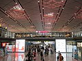 China IMG 4114 (29707955996).jpg