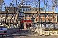 China Railway Publishing House (20170307162906).jpg