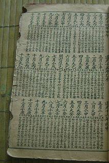 Lunisolar calendar Calendar with lunar month, solar year
