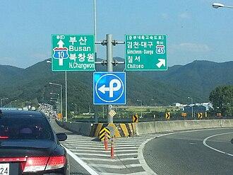 Namhae Expressway - Chirwon JCT, 2013